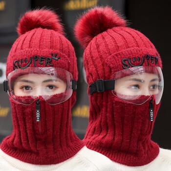 毛线帽子女冬天韩版潮帽