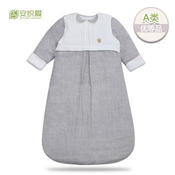 安织爱 婴儿袋式睡袋 可拆袖 浅花灰 90cm*36cm