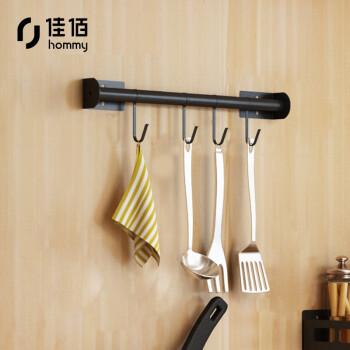 佳佰 免钉厨房置物架 不锈钢挂式40cm挂杆 墙上挂架厨房用品收纳架子