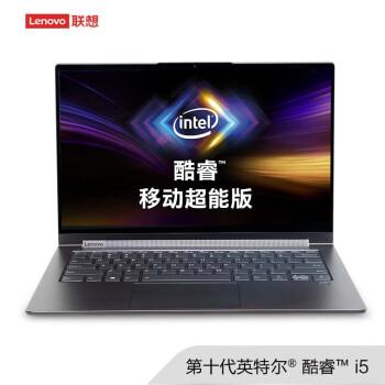 YOGA C940笔记本电脑
