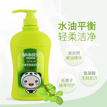 【第二件0元】春娟 孕婴儿童洗发沐浴二合一750ml