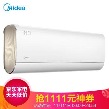 美的(Midea)1.5匹 一级智能变频冷暖空调
