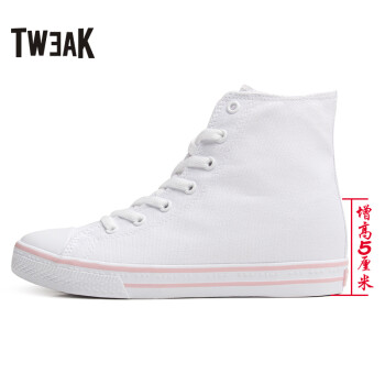 Tweak秋冬女鞋帆布鞋女内增高板鞋高帮帆布鞋女学生韩版原宿布鞋 白色 35