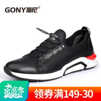高尼增高鞋男 男士新款隐形内增高男鞋6cm超轻运动休闲鞋 头层牛皮黑色 39
