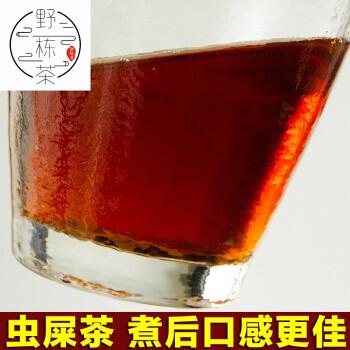重庆特产老鹰茶野虫茶虫屎茶特级六堡黑茶生赤水茶龙珠茶黑茶茶沙 一套