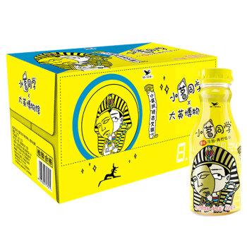 统一 小茗同学 冷泡茶 青柠红茶 330ml*15瓶 整箱