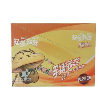 菇滋菇滋 手撕香菇 孜然味 礼盒装干果办公室休闲零食儿童果蔬干蘑菇 15gx20袋