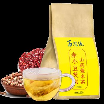 张宝山红豆薏米减肥祛湿茶,买1送2(共3包)
