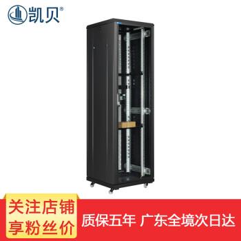 凯贝机柜 网络弱电监控UPS服务器机柜1.2米/2米22U/42U放置网络服务器交换机路由器企业机房 宽600深800 KB6842服务器机柜
