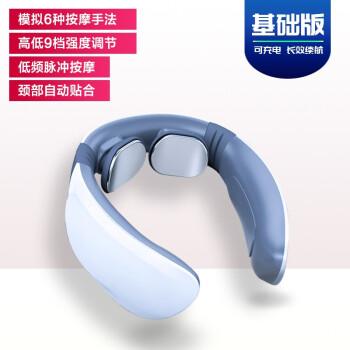 【抖音同款】按摩颈椎护颈仪TENS脉冲理疗+锂电池