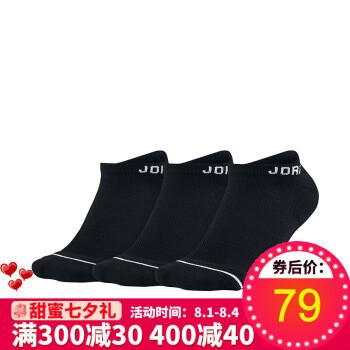 NIKE耐克男袜女袜 三双装舒适透气柔软保暖短筒中筒船袜休闲训练运动袜篮球袜 3双装AJ短袜[黑]SX5546-010 XL(46码以上)