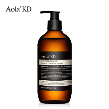 【品牌直营】Aola'KD傲来国 迷迭香经典柔顺修护洗发露 500ml