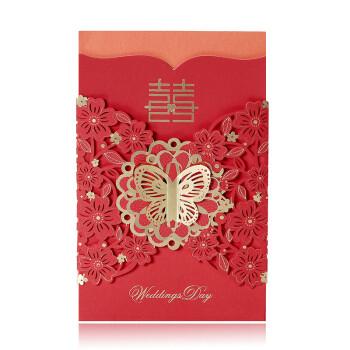 咪曦 结婚婚礼创意请帖请柬创意邀请函 10张装