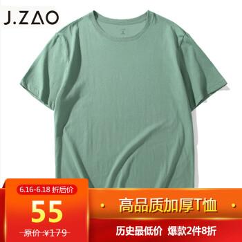 京东京造 J.ZAO 男士纯色重磅加厚圆领T恤 豆绿色 M(170/92A)