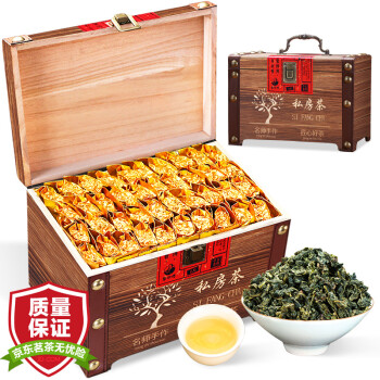 馨师傅 茶叶 乌龙茶 安溪铁观音浓香型茶叶礼盒装504g高档独立小泡袋