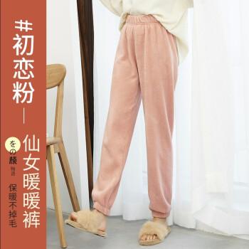 【拼购】仙女暖暖裤珊瑚绒居家保暖裤