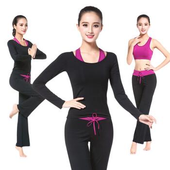 范迪慕 瑜伽服女套装秋冬健身显瘦莫代尔专业高温瑜伽运动练功舞蹈服 UJ20165-黑配紫红色-长袖三件套-2XL
