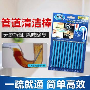 管道疏通万能下水道用一疏百通强力多用厨房神器