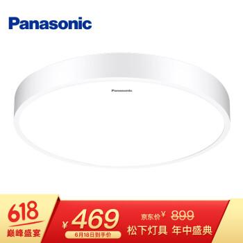 松下(Panasonic)吸顶灯遥控调光调色LED现代简约灯具客厅卧室灯饰 HHXZ3015 36W