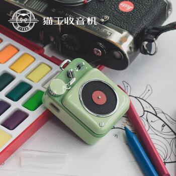猫王收音机 原子唱机B612 便携式复古蓝牙音箱智能语音通话音响户外迷你小音响创意礼品 原野绿