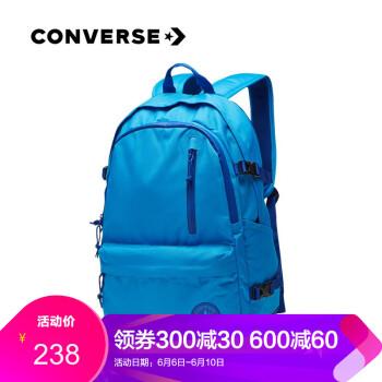 CONVERSE匡威官方 基础款多功能背包 10007784 蓝色/10007784-A04 os