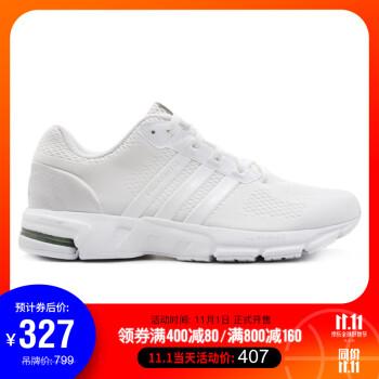 adidas阿迪达斯2019中性Equipment 10 EMPE跑步鞋b96491