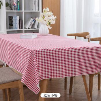 欧式小清新棉麻桌布 好评2.7万+