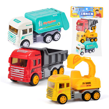 儿童玩具工程车 惯性小汽车玩具消防车套装3-4-6-12岁挖掘机玩具男孩儿童礼物 工程3只装(环卫车+翻斗车+挖掘车)