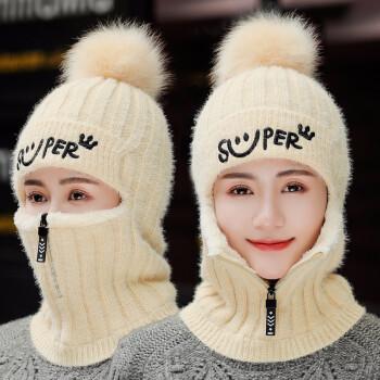 絮悠毛线帽子女冬天韩版潮护耳套头帽新款骑车加绒保暖针织围脖