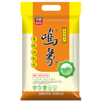 太粮 鸣象尊桂 油粘米 籼米 大米10kg
