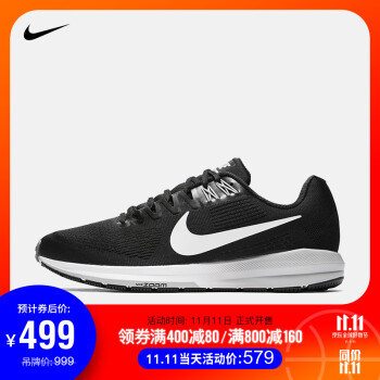 耐克 NIKE AIR ZOOM STRUCTURE 21 男子跑步鞋 904695