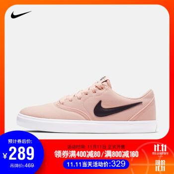 耐克 NIKE SB CHECK SOLAR CNVS 女子滑板鞋 921463