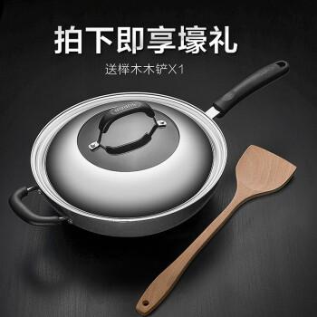 苏泊尔(SUPOR)炒锅不粘锅 蜂窝平底炒菜锅32cm 电磁炉燃气通用烹饪锅具EC1232P02