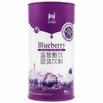 恒安嘉盛蓝莓甄饮冲调饮料蓝莓花青素果味饮料蓝莓果粉14袋/罐 98g