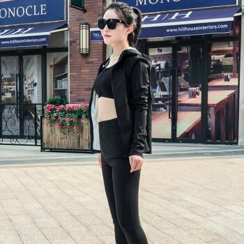 范迪慕 运动套装女瑜伽服女暴汗服跑步健身爆汗排汗发汗服健身衣显瘦 BHF2019-黑色-长袖外套三件套-2XL