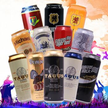 【全国速递】特色啤酒组合及德国原装进口白啤黑啤注意选项随机发货 进口24听 12*2 组合 500ml/瓶