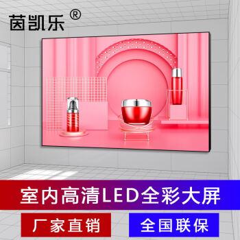茵凯乐 P2.5小间距LED显示屏室内室外全彩电子广告屏高清无缝拼接大屏幕电视墙 室内全彩LED拼接屏P2.5