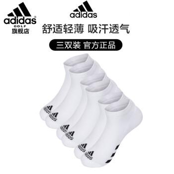 Adidas阿迪达斯袜子男女毛巾袜吸汗透气排汗防臭运动袜子高尔夫袜子 白色短袜CF8435(三双装新款) 三双装39-43码