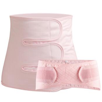 十月结晶产后收腹带2件套xL码 纯棉纱布顺产剖腹产妇孕妇收腹塑身柔弹束缚带