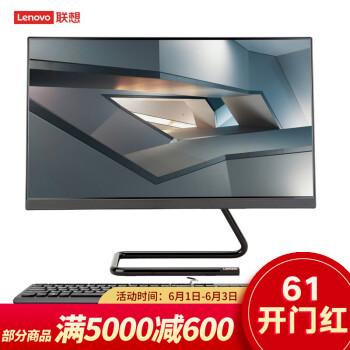 联想(Lenovo)AIO 520C-22 逸系列致美一体机台式电脑21.5英寸高色域 智简黑i3-8145U 4G内存 256G固态 四面微边框IPS高色域