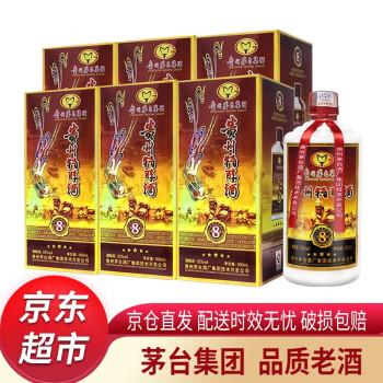 贵州茅台酒厂集团 52度 特醇珍酿 浓香型老酒(2014-2015年产)500ml*6瓶 白酒整箱