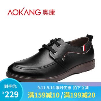 奥康男鞋商务休闲皮鞋男英伦系带正装低帮蓝色雅痞男士皮鞋 黑色 42