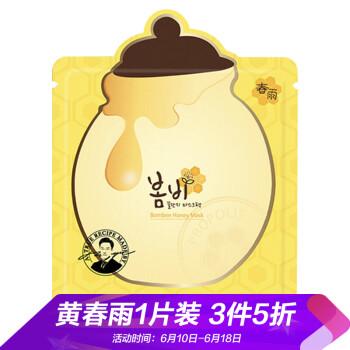 春雨papa recipe 黄色经典蜂蜜补水面膜 1片装 25g/片 保湿无添加面膜(韩国进口 舒缓滋润 敏感肌孕妇可用)