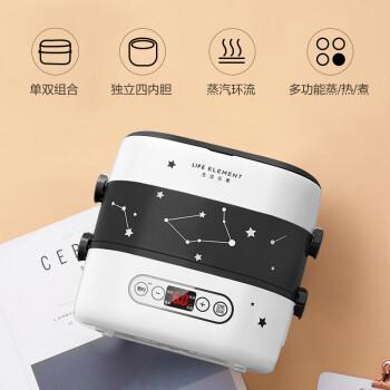生活元素(LIFE ELEMENT)插电式电热饭盒 保温饭盒便携式加热饭盒双层陶瓷内胆智能预约 1.5L四胆 DFH-F1519