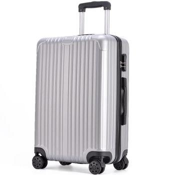 旅行箱行李箱女拉杆箱万向轮登机密码箱 22寸