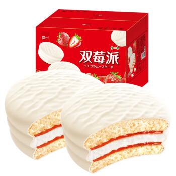 泓一 双莓派蛋糕 涂层涂饰早餐零食休闲蛋糕七夕情人节糕点白巧克力味 150g