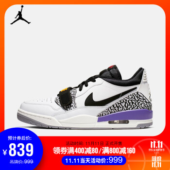 AJ AIR JORDAN LEGACY 312 LOW 男子运动鞋