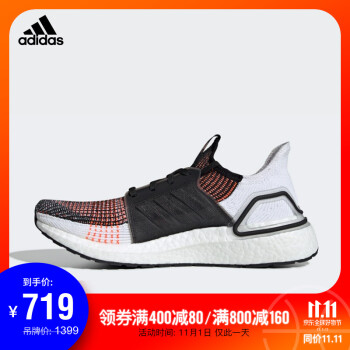 adidas阿迪达斯2019男子UltraBOOST 19 m跑步ULTRA跑步鞋G27519 G27519