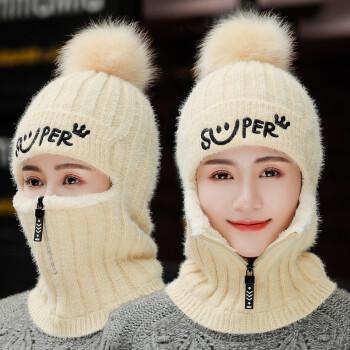 【爆品补券】韩版百搭加绒保暖围巾一体护耳帽