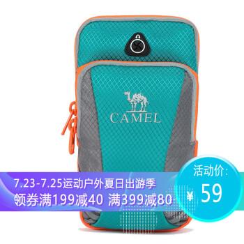 骆驼户外(CAMEL) 户外情侣款手机臂包 情侣款跑步运动健身臂带手包手机臂套 A7S3L1126 湖绿